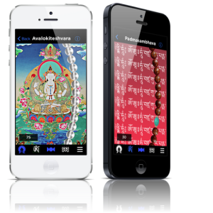 buddhist_mantra_mala_iphone5_screens