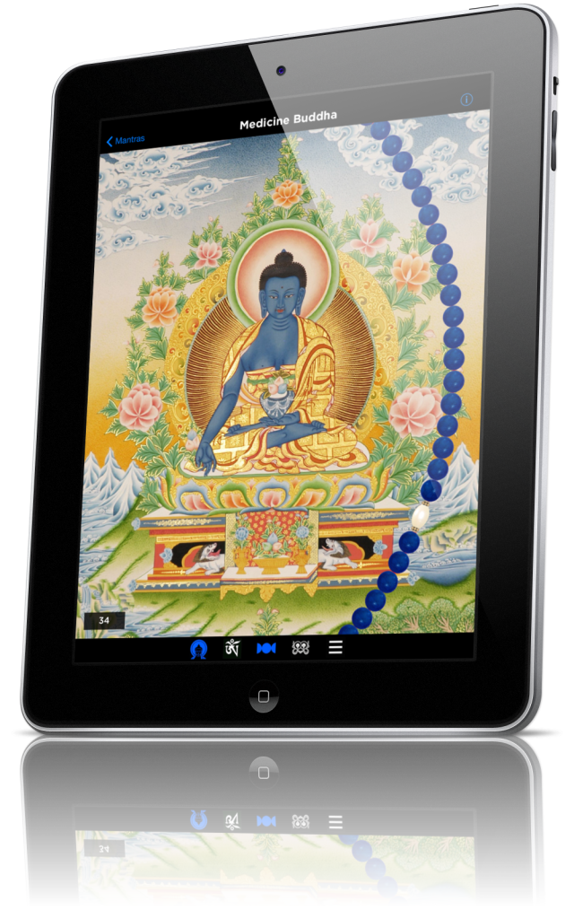 medicine_buddha_ipad_screenshot