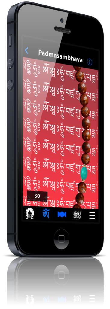 vajra guru mantra buddhist mantra mala app screenshot