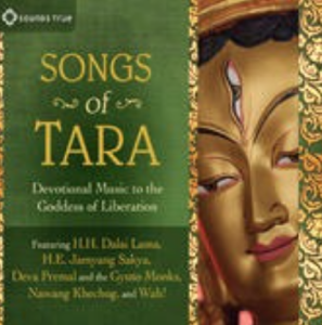 Green Tara Mantra, His Holiness the Dalai Lama